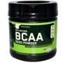 bcaa 5000 powder2